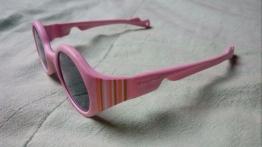 Quechua sport napszemüveg
